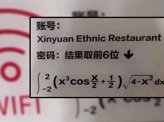 Nanhang calculus equation