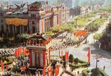 Nanjing Xinjiiekou