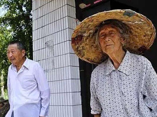 Rugao centenarians