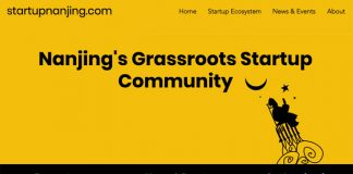 Nanjing Startup Community Gets Shot in the Arm with New Website